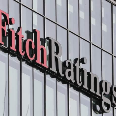 Fitch подтвердило рейтинг Казахстана РЅР° СѓСЂРѕРІРЅРµ «BBB» СЃРѕ стабильным РїСЂРѕРіРЅРѕР·РѕРј