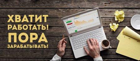 OLYMP TRADE дает полезные советы по бинарным опционам