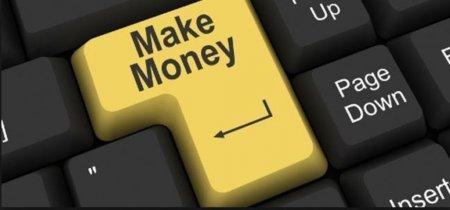 GELD GEHEIMNIS - легкая прибыль с бинарными опционами!