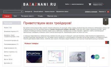Bazaznani - ваш путь к заработку в интернете