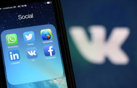 Криптовалюты узаконили в соцсетях